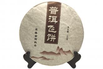 Пуэр Шу Фэй Пин 2019г (100г блин)