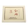"""""""Хун Чжуань"""" Шу Пуэр HHC TEA 2016г. (2 плитки по 36г)"""
