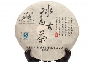 "Шен пуэр ""Старое дерево Бин Дао"" сбор 2009 г.  (357гр. блин)"