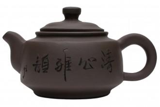 """Глиняный чайник """"Дао"""",объем 350 мл"""