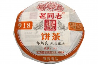 Лао Тун Чжи (Старый товарищ) 918 (2014г.блин 200г)