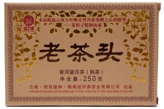 Лао Ча Тоу Юньнань кирпич 240-250 г (фаб. Юньхай Ча, Линцан) 2019 год