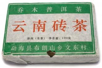 """Шен пуэр кирпич 100 г """"Старые деревья из Буланьшань""""(фаб. Син Бан Чжан, 2013 г.)"""