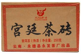 Гун Тин пуэр кирпич 230-250 г (фаб. Юнфа, Юньнань Юндэ) 2011 год