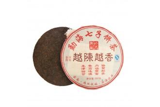 """""""Чем выдержаннее, тем ароматнее"""" (фаб. Гэ Лан Хэ, Юннань,Сишуан Баньна, 2010 год) блин 357г"""
