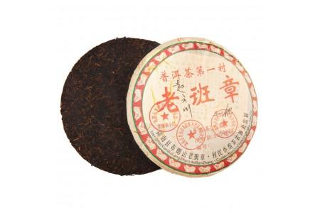 """""""Лао бань Чжан"""" (красный) (фаб. Цунь Минь, Юньнань Мэнхай, 2008 год) блин 357г"""