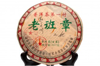 "Шен Пуэр ""Лао бань Чжан"" (ручное производство Сишуанбаньна) 2008г. (357г блин)"