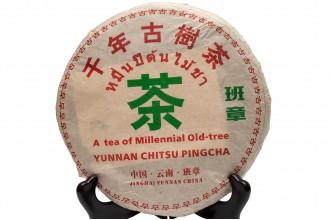 "Шен Пуэр ""Чай со старых деревьев тысячи лет"" (фаб. Цзин май) 2010г. (357г блин)"