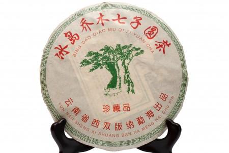 """Шен Пуэр """"Беседка семи сыновей из Биндао"""" (фаб. Юн Лунь, 2015г.) 357г блин"""