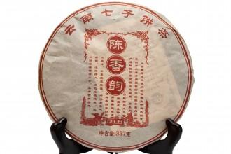 """Чен Сян"" (Древний аромат) (фаб. Да Вэй, 2015 г.) блин 357г"